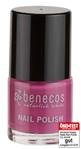 Benecos - Nail Polish Nagellack - my secret - 9ml